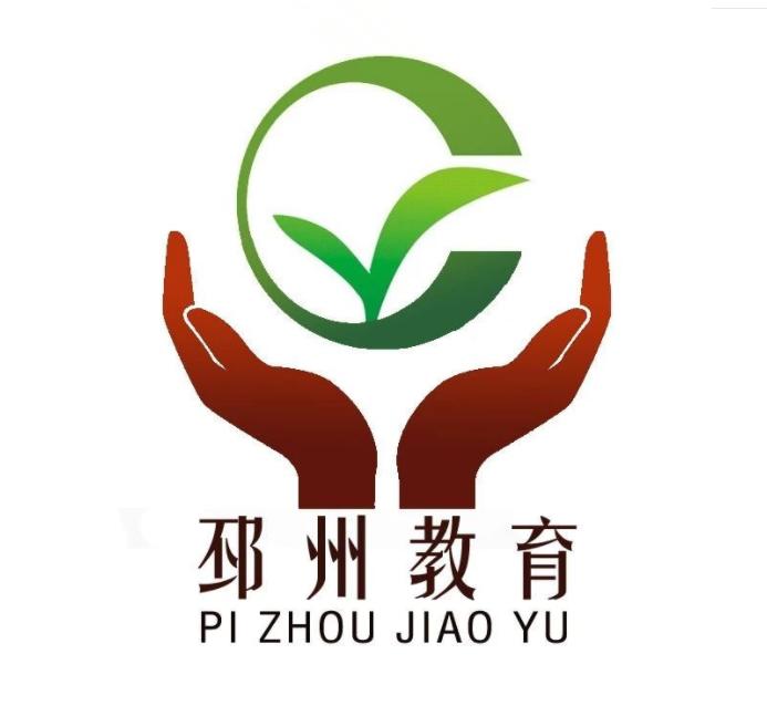 """020年邳州市面向社会认定中小学教师资格公告"""""""
