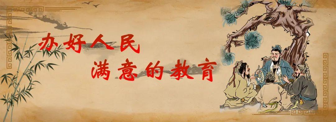 """020年邳州市公开招聘教师总成绩公示(一)"""""""
