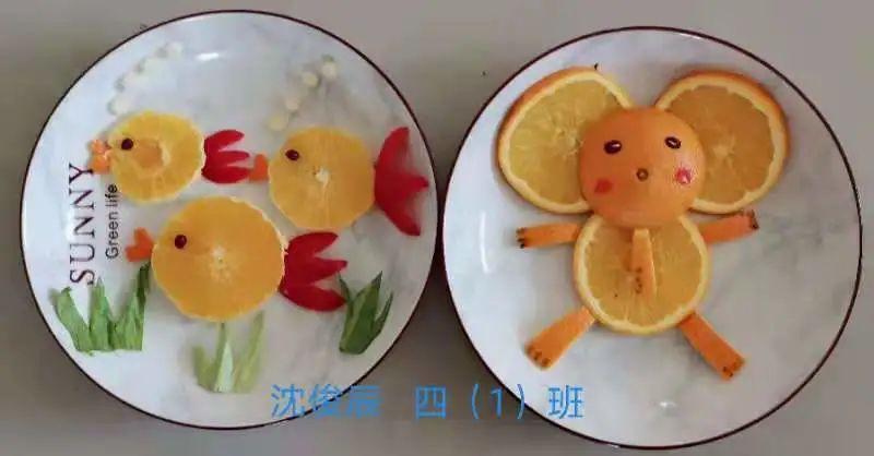 """果蔬拼盘  创意无限 ——奚仲路小学""""我是小厨神""""寒假创意作业"""
